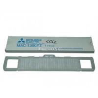 Электростатический фильтр Mitsubishi Electric MAC-1300FT